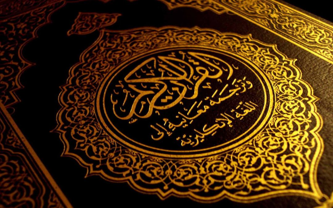 The Beauty and importance of Quran