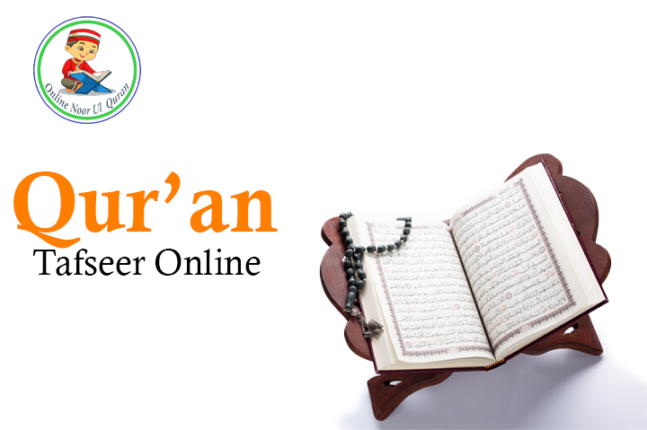 What are the Benefits of Reading Quran