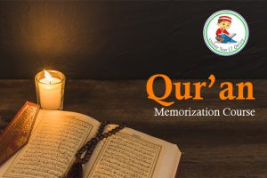 Qur'an Memorization Course