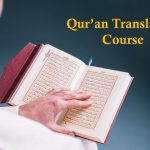 Quran Translation Course