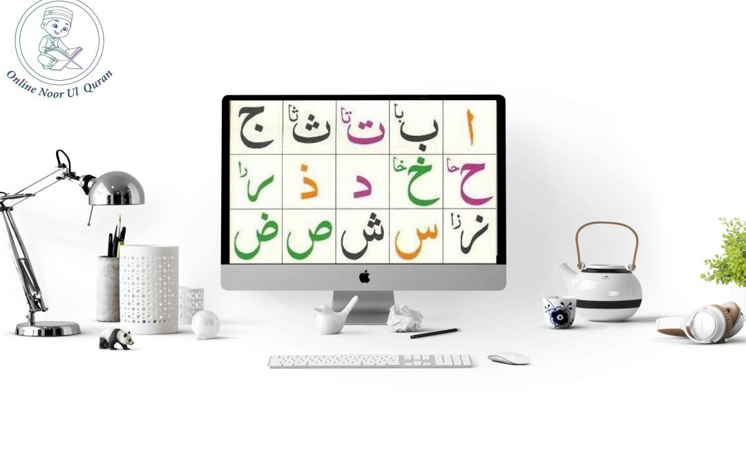 Online Holy Quran Teacher
